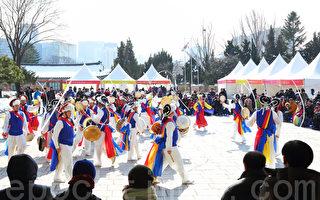 組圖:韓國新年傳統節日氣氛濃