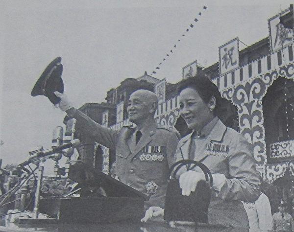 1946年10月25日,蒋介石伉俪于台北中山堂接受民众欢呼。(翻摄:钟元/大纪元)