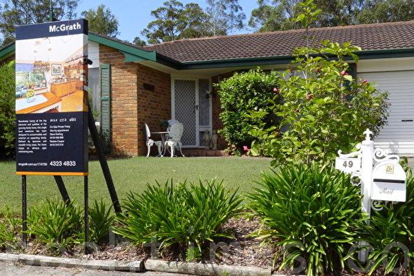 在澳由父母担保可获100%抵购房押贷款(摄影:简玬/大纪元)