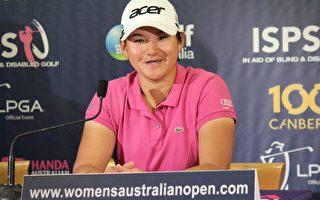 2月13日,澳洲女子高尔夫公开赛前夕,曾雅妮在记者会上接受采访。(摄影:Lucy/大纪元)