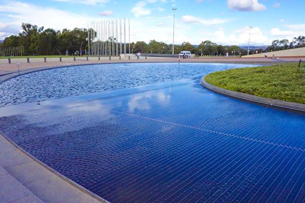 堪培拉人工挖湖的经验很丰富,这是议会大厦前巨大的环形水池。(摄影:伊罗逊/大纪元)