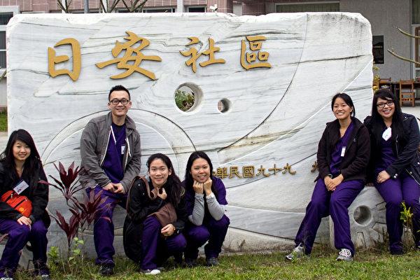 華裔女青年高家儷(右3)辭高薪,返台偏鄉義診。圖 為偏鄉義診團隊。 (高家儷提供)