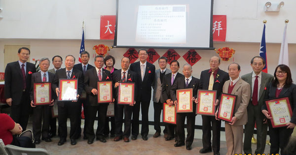 高振群代表台湾侨务委员会委员长吴英毅颁发感谢牌匾及侨务咨询委员,侨务顾问聘书。并与各位委员合影。(大纪元图片)