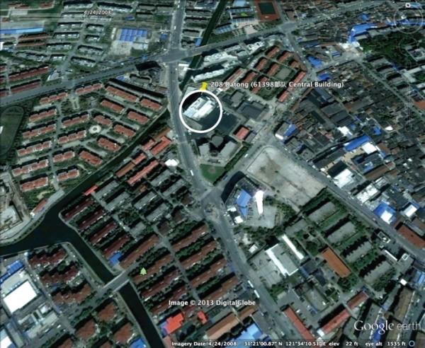 61398部隊所在地圖(DigitalGlobe/Mandiant計算機安全公司)