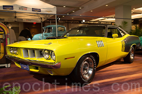1971 Plymouth Cuda – yellow/black  Robert & Fiona Young 3 Fantail Court Whitby, Ontario。(摄影:艾文/大纪元)
