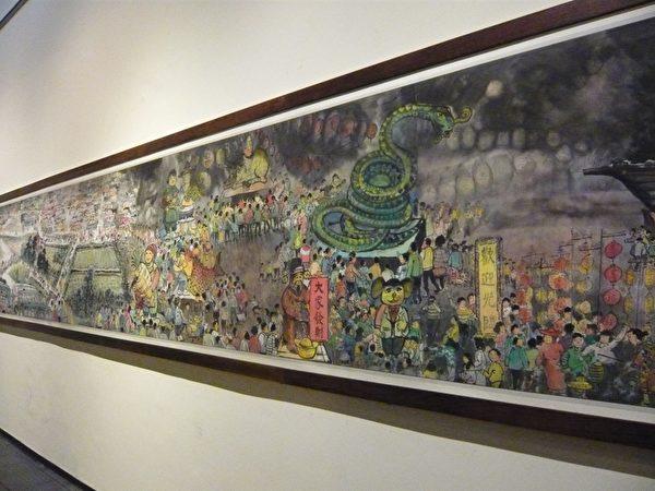台湾客庄节庆风华长卷中的局部。(摄影:彭瑞兰/大纪元)