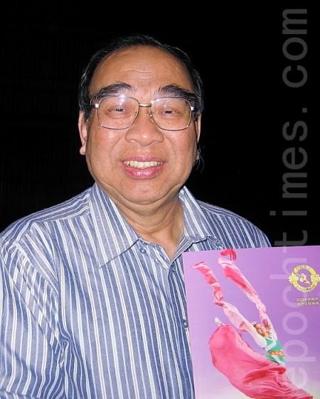 汇顺仓储公司董事长王清司感到神韵演出,出神入化。(摄影:郑心慈/大纪元)