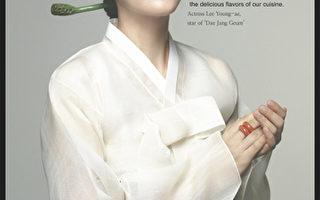 李英愛拌飯廣告 登上《紐約時報》