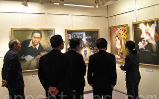 「真善忍美展」登陸神戶 議員:歎為觀止