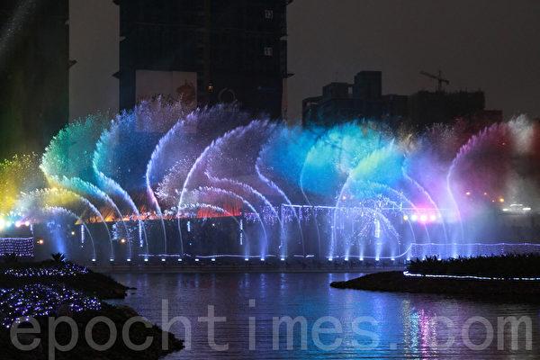 幻影水舞灯区,科技结合光、影、水的律动,舞出美的视觉飨宴(摄影:许享富/大纪元