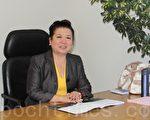 偉洛土地投資發展公司副總裁Celia潘讓您學會投資土地。(攝影/大紀元王文旭)