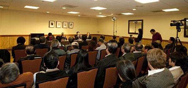图为《中国宪改、政改及民主政治》研讨会场面。(摄影:马有志/大纪元)
