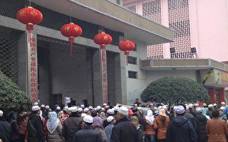 组图:湖南上千回民市府反暴力征地抗议示威