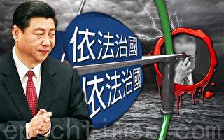 兩會前習逼近江澤民 陸媒披露江系鐵桿黨羽驚人內幕