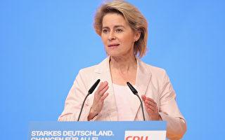 德国劳工部长冯德莱恩有七个孩子,她还是医学博士。(Sean Gallup/Getty Images)