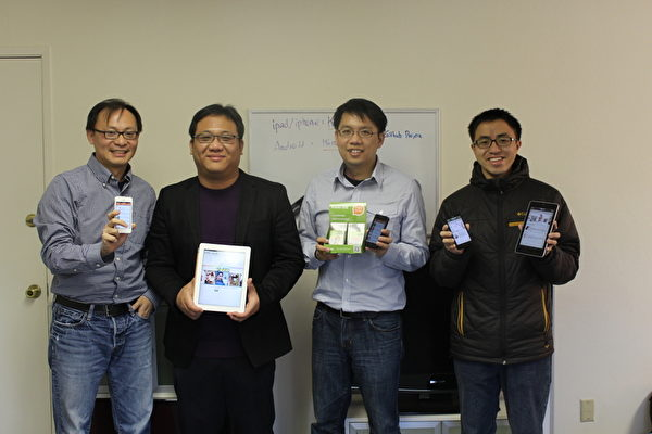 Kono硅谷团队,左二:Kono创办人简旭霆,右一:Kono业务的副总罗子亮。(摄影:大纪元记者秀璟)。(摄影:大纪元记者秀璟)