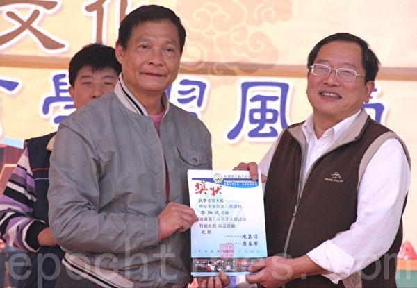 市长陈万得颁奖予获得第25次非正规认证证书给传统客家民谣二胡课程老师李胜波。(摄影:徐乃义/大纪元)