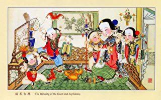 新年吉庆 驱凶迎祥——中国年画