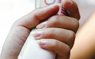 中国人钱哪去了?调查称隐性富豪占全球1/3