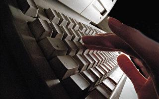 西方國家長期以來一直指責中共黑客全面竊取工業、商業和軍事機密。 (Ami Vitale/Getty Images)
