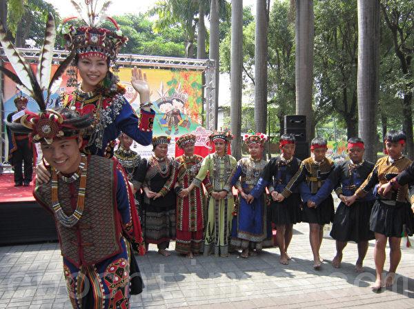 新人将遵循传统排湾族婚礼仪式。(摄影:李惠堂/大纪元)