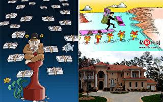 美媒:中國買房大軍進發美利堅 95%持現金購房