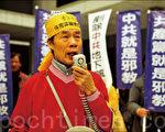 大联盟发起人熊立呼吁市民站出来为法轮功讲公道话。(摄影:宋祥龙/大纪元)