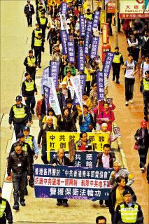"""约100名市民昨日参加""""香港市民保卫法轮功大联盟""""的声讨青关会游行,抗议中共爪牙破坏香港核心价值。(摄影:宋祥龙/大纪元)"""