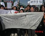 中共「兩會」召開期間,來自全國各地的訪民聚集在北京南站舉行抗議示威,控訴中共暴政。(志願者提供)