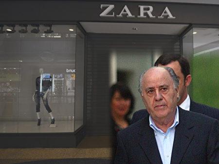 阿曼西奥•奥尔特加(Amancio Ortega)凭借服装帝国英迪德(Inditex)集团和旗下旗舰品牌Zara,依次成为西班牙首富、欧洲首富。(合成图片/大纪元)