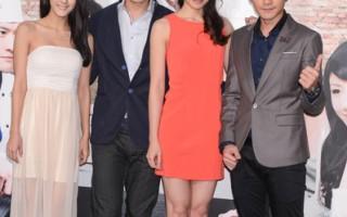 华剧《美味的想念》5日举办首映会。(图/三立提供)