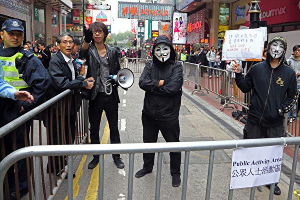 两名戴上V煞面具的人士到场,抗议青关会恶行。(摄影:潘在殊/大纪元)