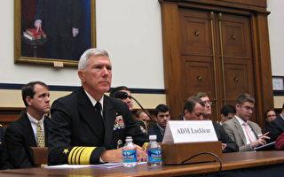 美國太平洋司令部司令洛克利爾(Samuel J. Locklear)上將本週在美國眾議院的聽證會上表示,美國的海基X波段雷達威力巨大 ,雖然維護非常昂貴,美國必須在彈道導彈防禦系統中繼續使用。(攝影:董韻/大紀元)