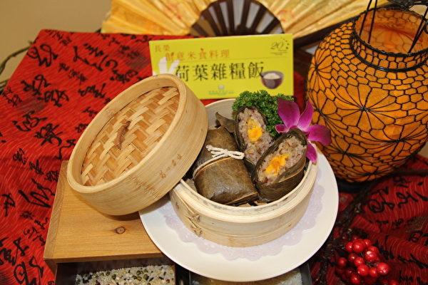 """中国医药大学附设医院和长荣桂冠酒店共同研发5道米食料理,热量最低的""""紫米红豆甜汤""""仅104.8大卡,最高的""""荷叶杂粮饭""""约367.6大卡。(农粮署提供)"""