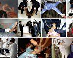 中共迫害法轮功,使用酷刑至少四十多种,令人发指的迫害时时刻刻都在中华大地上发生著。(图片来源:明慧网)