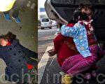 苏州女商贩5日被城管打昏在地(左)和广州女小贩6日被城管反绑双手无法抚慰惊恐嚎哭的2岁幼女。(大纪元合成)