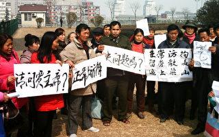 在京訪民集體籲習近平「打老虎」打倒賈慶林(10P)