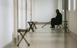 中國養老難 北京4500元/月難找一張養老院床位