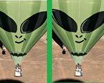 大众文化中最普遍的的外星人形象。(法新社)