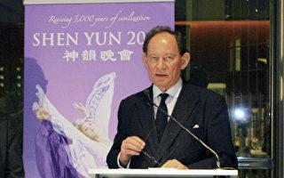 中共干擾神韻賣票 歐議會副主席聲明譴責