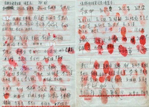 郑祥星被绑架后,为了营救郑祥星,十农场、十一农场的乡亲们自发写了三封联名信,有562人在联名信上按了红手印,在国内外引起很大反响。(图片来源:明慧网)