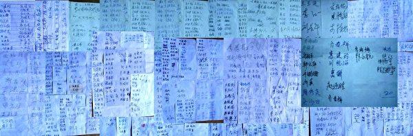 七月二十七日唐海县法院给郑祥星下达了判刑十年的非法判决书。郑祥星遭非法重判的消息传出后,更多知情百姓(唐山地区和秦皇岛昌黎县)表示愤慨,再次自发签名,强烈要求无罪释放郑祥星。(图片来源:明慧网)