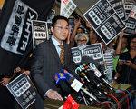 """香港电台台长被员工要求 交代""""政治任务"""""""