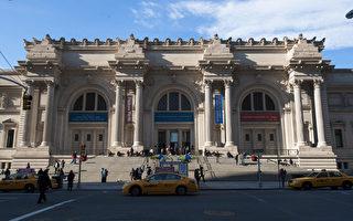 大都会博物馆入口。(摄影﹕戴兵/大纪元)