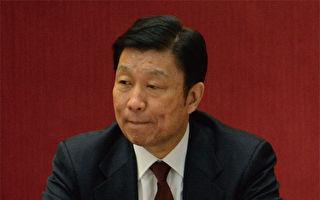 中共国家副主席李源潮等被提前踢出局。(AFP)