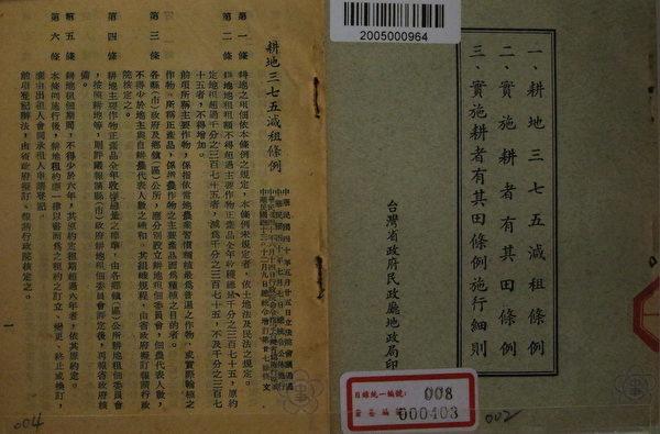 组图:国父逝世88周年 缅怀为中华民国奉献一生