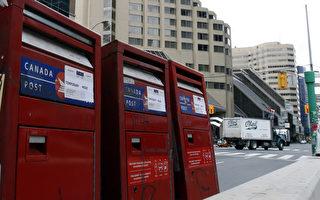 郵票造假 加拿大郵局年損1千萬
