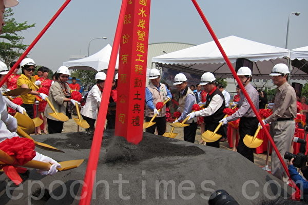 中崙溼地公園水岸營造工程 15日舉行開工動土典禮。(攝影:楊小敏/大紀元)
