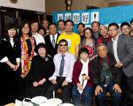 圖說:陳光誠將在舊金山領「法律獎」,3月16日他在舊金山受到熱烈歡迎合影。(攝影:馬有志/大紀元)