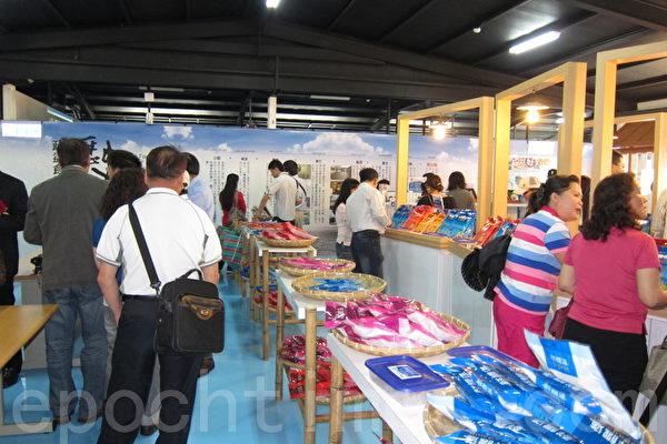 """第一家以鳕鱼香丝为主题的观光工厂""""鲜馔道""""海洋食品文化馆。(摄影:杨小敏/大纪元)"""